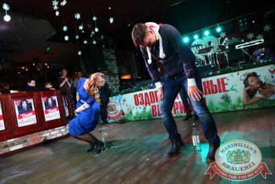 Встреча нового 2015 года в «Максимилианс», 1 января 2015 - Ресторан «Максимилианс» Екатеринбург - 23