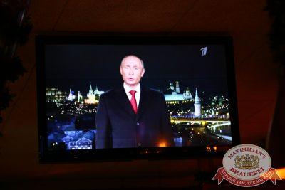 Встреча нового 2015 года в «Максимилианс», 1 января 2015 - Ресторан «Максимилианс» Екатеринбург - 24