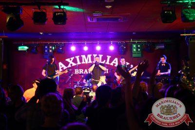 Репетиция Нового года с группой «Ярый Band», 13 декабря 2014 - Ресторан «Максимилианс» Екатеринбург - 03