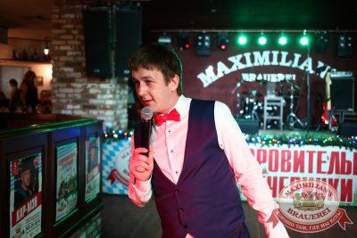 Репетиция Нового года с группой «Ярый Band», 13 декабря 2014 - Ресторан «Максимилианс» Екатеринбург - 06