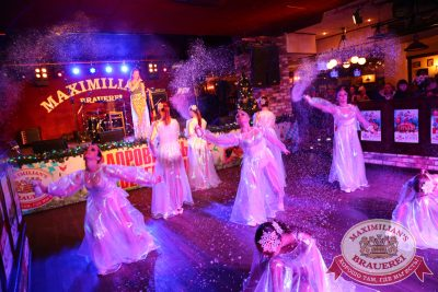 Репетиция Нового года с группой «Ярый Band», 13 декабря 2014 - Ресторан «Максимилианс» Екатеринбург - 07