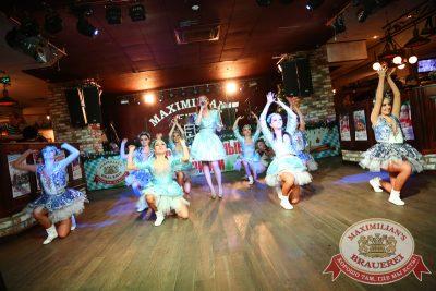 Репетиция Нового года с группой «Ярый Band», 13 декабря 2014 - Ресторан «Максимилианс» Екатеринбург - 09