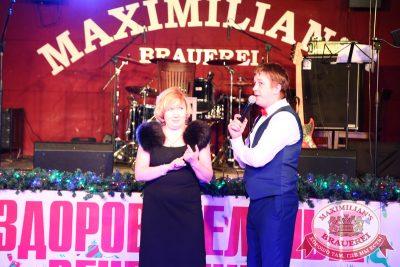 Репетиция Нового года с группой «Ярый Band», 13 декабря 2014 - Ресторан «Максимилианс» Екатеринбург - 12