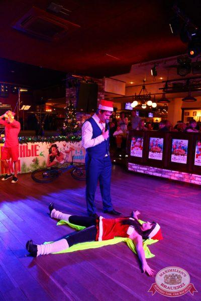 Репетиция Нового года с группой «Ярый Band», 13 декабря 2014 - Ресторан «Максимилианс» Екатеринбург - 15