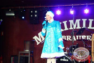 Репетиция Нового года с группой «Ярый Band», 13 декабря 2014 - Ресторан «Максимилианс» Екатеринбург - 17