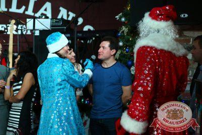 Репетиция Нового года с группой «Ярый Band», 13 декабря 2014 - Ресторан «Максимилианс» Екатеринбург - 18