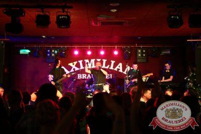 Репетиция Нового года с группой «Ярый Band», 13 декабря 2014 - Ресторан «Максимилианс» Екатеринбург - 21