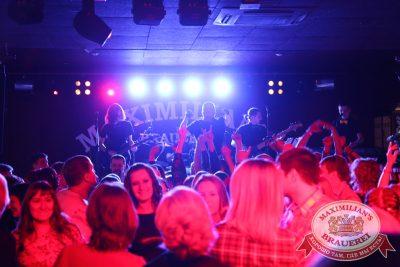 Репетиция Нового года с группой «Ярый Band», 13 декабря 2014 - Ресторан «Максимилианс» Екатеринбург - 22