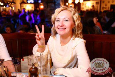 Александр Незлобин, 18 марта 2015 - Ресторан «Максимилианс» Екатеринбург - 06