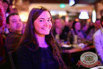 Александр Незлобин, 18 марта 2015 - Ресторан «Максимилианс» Екатеринбург - 12