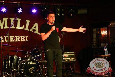 Александр Незлобин, 18 марта 2015 - Ресторан «Максимилианс» Екатеринбург - 13
