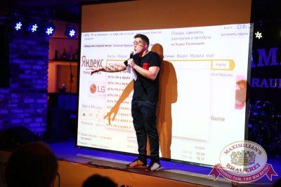 Александр Незлобин, 18 марта 2015 - Ресторан «Максимилианс» Екатеринбург - 17