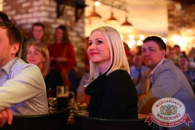 Александр Незлобин, 18 марта 2015 - Ресторан «Максимилианс» Екатеринбург - 19