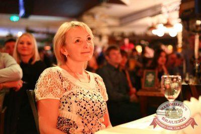 Александр Незлобин, 18 марта 2015 - Ресторан «Максимилианс» Екатеринбург - 23