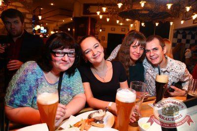 Александр Незлобин, 18 марта 2015 - Ресторан «Максимилианс» Екатеринбург - 25