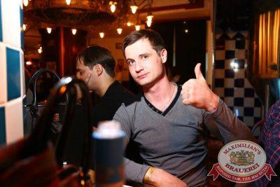 Александр Незлобин, 18 марта 2015 - Ресторан «Максимилианс» Екатеринбург - 30