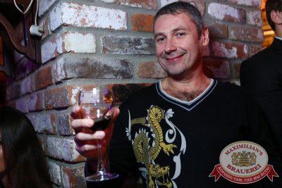 Константин Никольский, 30 октября 2014 - Ресторан «Максимилианс» Екатеринбург - 08
