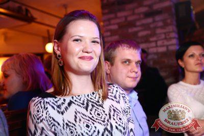 Константин Никольский, 30 октября 2014 - Ресторан «Максимилианс» Екатеринбург - 10