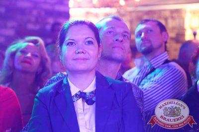 Константин Никольский, 30 октября 2014 - Ресторан «Максимилианс» Екатеринбург - 18
