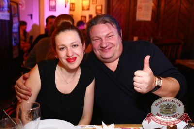 Константин Никольский, 30 октября 2014 - Ресторан «Максимилианс» Екатеринбург - 25