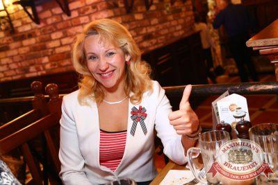 Константин Никольский, 30 октября 2014 - Ресторан «Максимилианс» Екатеринбург - 26