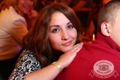 Константин Никольский, 30 октября 2014 - Ресторан «Максимилианс» Екатеринбург - 27
