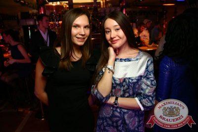 Новогодняя ночь: С легким паром! Специальный гость: Смысловые галлюцинации, 1 января 2016 - Ресторан «Максимилианс» Екатеринбург - 06