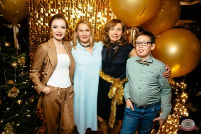 Новый год 2019: Golden Night, 1 января 2019 - Ресторан «Максимилианс» Екатеринбург - 1