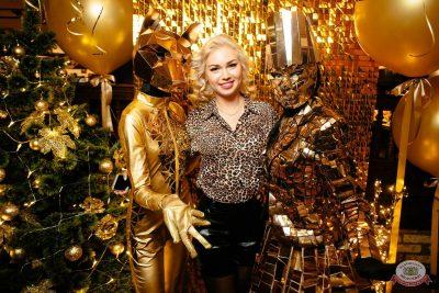 Новый год 2019: Golden Night, 1 января 2019 - Ресторан «Максимилианс» Екатеринбург - 10
