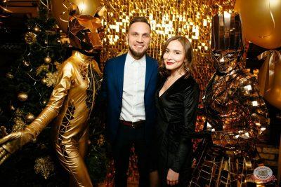 Новый год 2019: Golden Night, 1 января 2019 - Ресторан «Максимилианс» Екатеринбург - 11