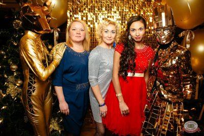 Новый год 2019: Golden Night, 1 января 2019 - Ресторан «Максимилианс» Екатеринбург - 12