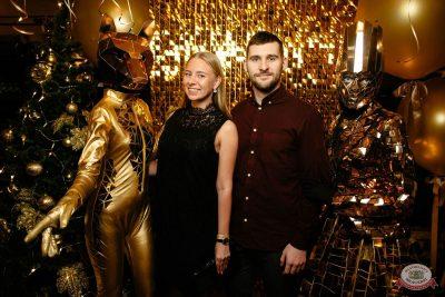 Новый год 2019: Golden Night, 1 января 2019 - Ресторан «Максимилианс» Екатеринбург - 14