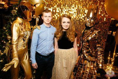 Новый год 2019: Golden Night, 1 января 2019 - Ресторан «Максимилианс» Екатеринбург - 16