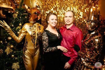 Новый год 2019: Golden Night, 1 января 2019 - Ресторан «Максимилианс» Екатеринбург - 17