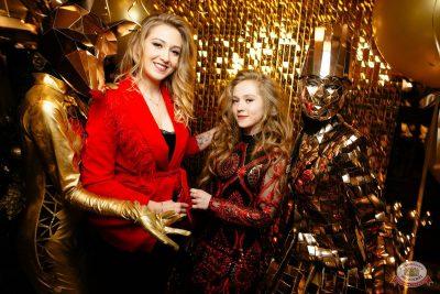 Новый год 2019: Golden Night, 1 января 2019 - Ресторан «Максимилианс» Екатеринбург - 19