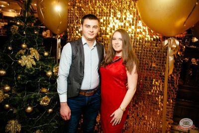 Новый год 2019: Golden Night, 1 января 2019 - Ресторан «Максимилианс» Екатеринбург - 2
