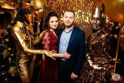 Новый год 2019: Golden Night, 1 января 2019 - Ресторан «Максимилианс» Екатеринбург - 20