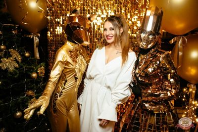 Новый год 2019: Golden Night, 1 января 2019 - Ресторан «Максимилианс» Екатеринбург - 21