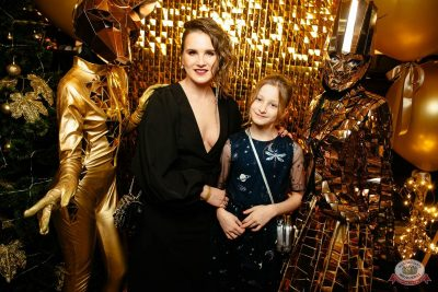 Новый год 2019: Golden Night, 1 января 2019 - Ресторан «Максимилианс» Екатеринбург - 23