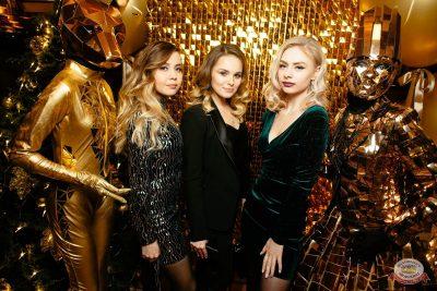 Новый год 2019: Golden Night, 1 января 2019 - Ресторан «Максимилианс» Екатеринбург - 24