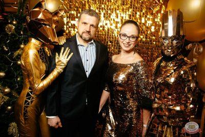 Новый год 2019: Golden Night, 1 января 2019 - Ресторан «Максимилианс» Екатеринбург - 25