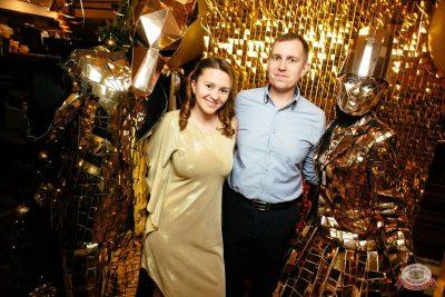 Новый год 2019: Golden Night, 1 января 2019 - Ресторан «Максимилианс» Екатеринбург - 27