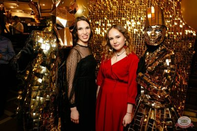 Новый год 2019: Golden Night, 1 января 2019 - Ресторан «Максимилианс» Екатеринбург - 28