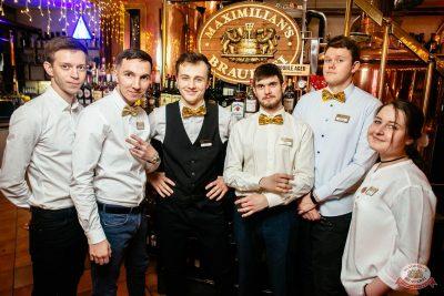 Новый год 2019: Golden Night, 1 января 2019 - Ресторан «Максимилианс» Екатеринбург - 29