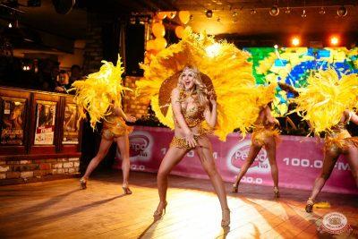 Новый год 2019: Golden Night, 1 января 2019 - Ресторан «Максимилианс» Екатеринбург - 30