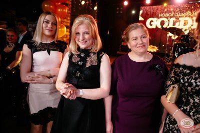 Новый год 2019: Golden Night, 1 января 2019 - Ресторан «Максимилианс» Екатеринбург - 31