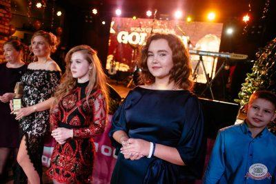 Новый год 2019: Golden Night, 1 января 2019 - Ресторан «Максимилианс» Екатеринбург - 32