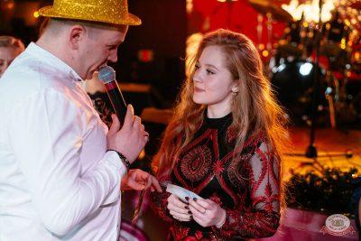 Новый год 2019: Golden Night, 1 января 2019 - Ресторан «Максимилианс» Екатеринбург - 34