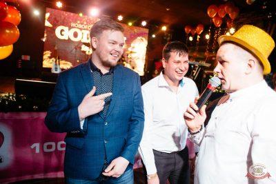 Новый год 2019: Golden Night, 1 января 2019 - Ресторан «Максимилианс» Екатеринбург - 37