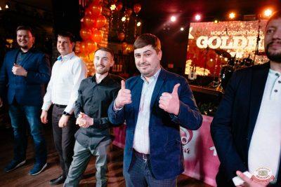 Новый год 2019: Golden Night, 1 января 2019 - Ресторан «Максимилианс» Екатеринбург - 38